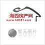 福州金海岸房产代理有限公司-刘勇